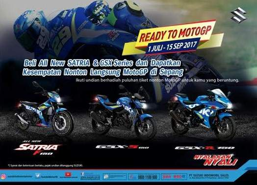 Suzuki-Ready-to-Motogp-2017