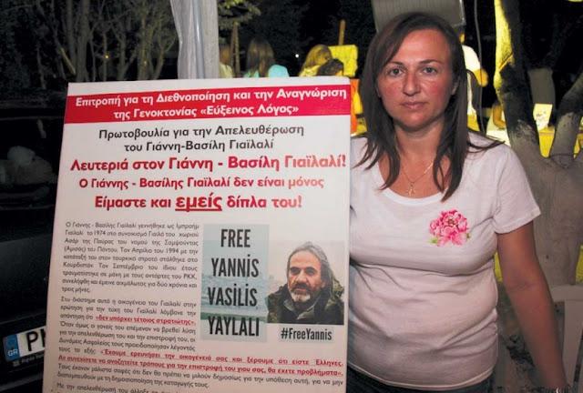 Ζητούν την αποφυλάκιση του Γιάννη Γιαϊλαλί