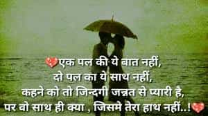 best-love-shayari-with-images