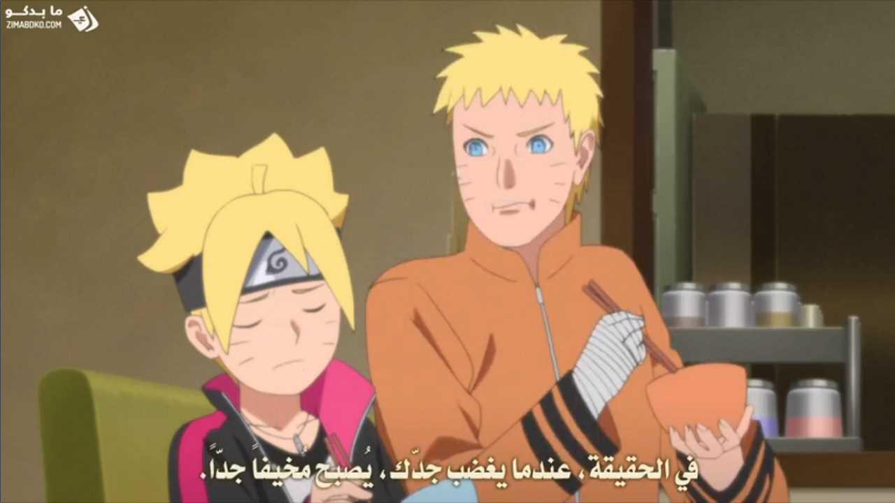 الحلقة 138 من أنمي بوروتو: ناروتو الجيل التالي Boruto: Naruto Next Generations مترجمة