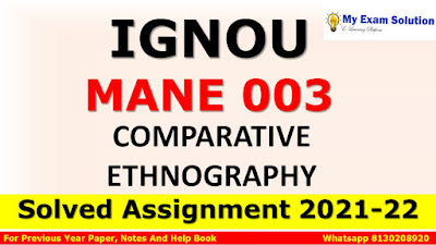 MANE 003 Solved Assignment 2021-22