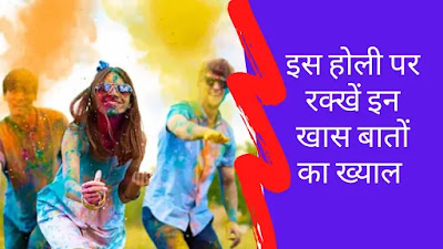 free download holi hd wallpapers 2021