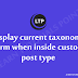Display current taxonomy term when inside custom post type
