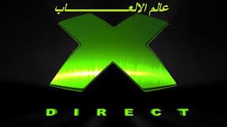 تحميل برنامج تشغيل البرامج و الالعاب Microsoft Direct X