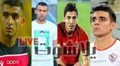 هدافي الدوري المصري