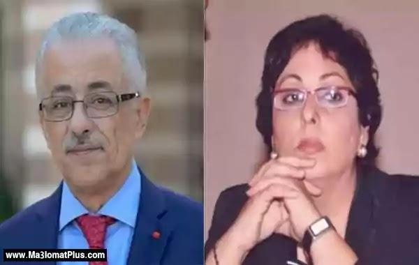 عزة هيكل تفتح النار علي وزير التربية والتعليم | التعليم أون لاين أخطر من كورونا