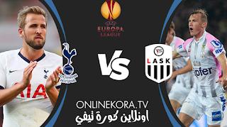 مشاهدة مباراة توتنهام ولاسك لينز بث مباشر اليوم 03-12-2020 في دوري أبطال أوروبا