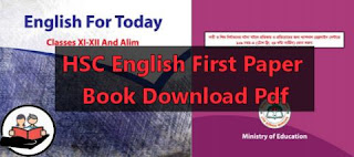 HSC English First Paper Book Download : HSC BOOK DOWNLOAD 2020