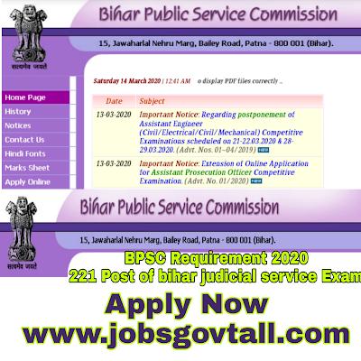 BPSC Requirement 2020@jobsgovtall.com