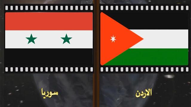 موعد مباراة الاردن  وسوريا اليوم
