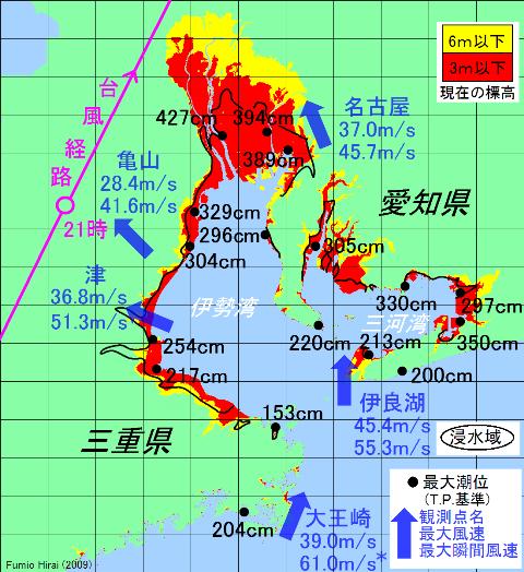 東海 豪雨 浸水 地域