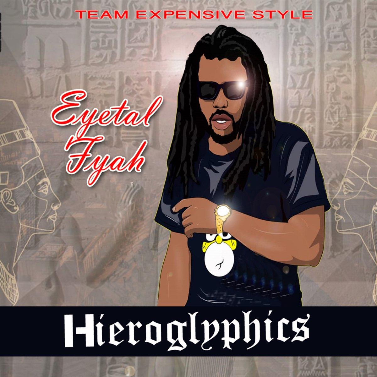 Eyetal fyah download latest helmets zimdancehall songs