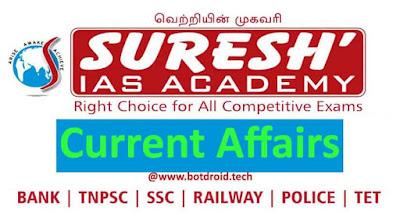 Suresh IAS Academy current affairs