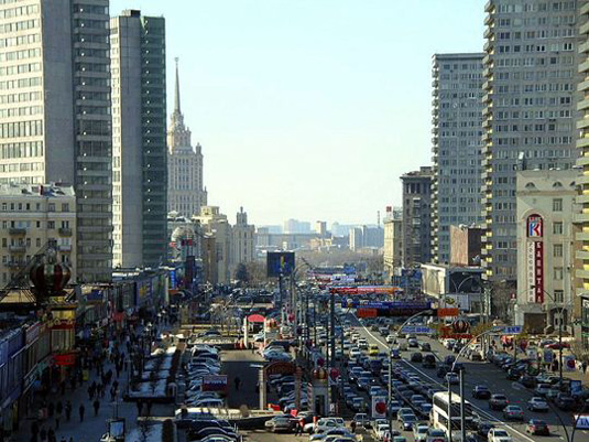 New Arbat Street Moscow Russia