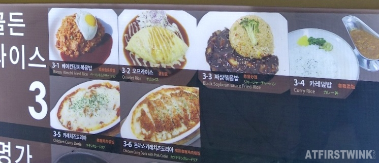 Food court lotte mart seoul station menu 3