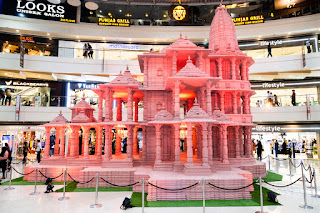 ram mandir Ayodhya Information Marathi