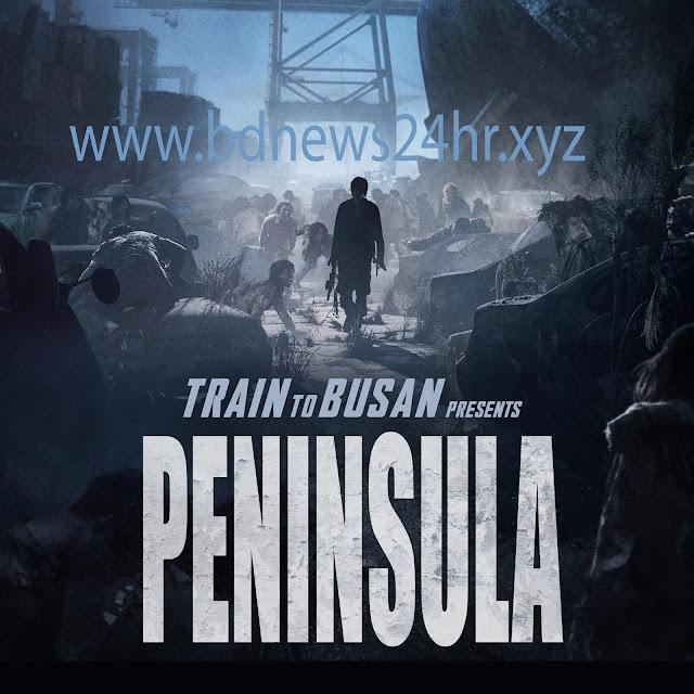 Peninsula Full movie