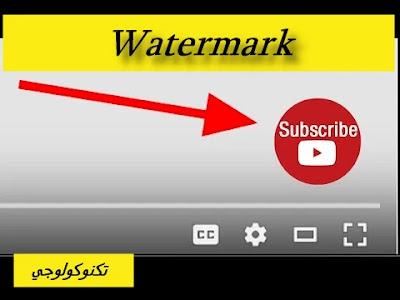طريقه زياده عدد مشتركين اليوتيوب والحصول علي 1000 مشترك حقيقي يوميا