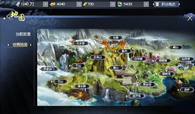 Kiếm Vương Truyền Kỳ mobile: Game kiếm hiệp hay lối chơi hấp dẫn 6