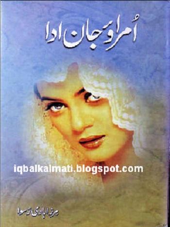 umrao-jaan-ada-novel-mirza-hadi-ruswa-pdf-download-free