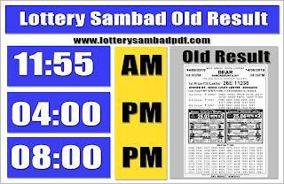 lottery sambad old, old lottery sambad, lottery sambad old result, yesterday sambad result, old result, dear old result, sambad old result, yesterday result
