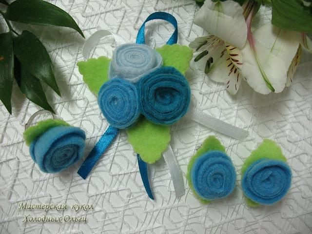 Комплект Голубые розы