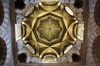 Cupola del mihrab Moschea di Cordoba