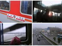 Day2 鄭州 坐火車遊中國6