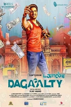 Dagaalty (2020) 400MB Full Hindi Dual Audio Movie Download 480p WebRip