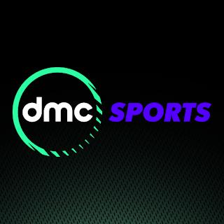 قناة دي ام سي سبورت بث مباشر DMC Sport