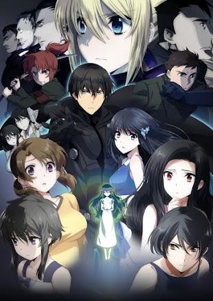 تقرير Mahouka Koukou no Rettousei Movie: Hoshi wo Yobu Shoujo (الفتاة التي تستدعي النجوم)