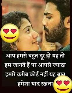 love status photo ,love status in hindi for girlfriend