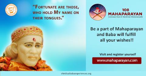 Lord's Name - Sai Baba Idol Picture