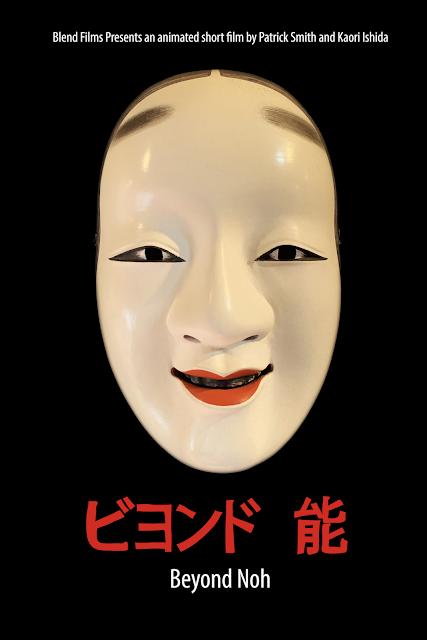 https://blend-films.blogspot.com/p/drum-composition-with-masks.html