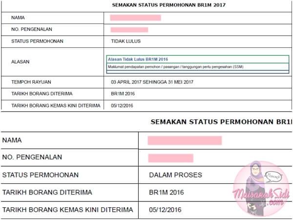 Status Permohonan BR1M 2017