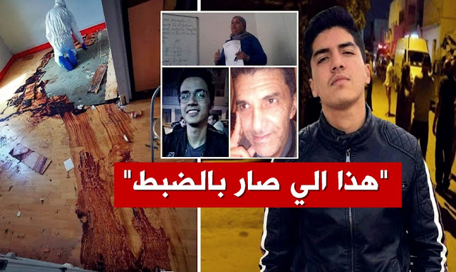 جريمة قتل شنيعة في باردو بتونس - Crime atroce au Bardo
