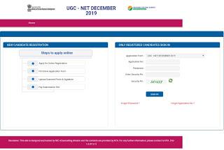 UGC NET दिसंबर 2019 परीक्षा के एडमिट कार्ड जारी, यहाँ से करे डाउनलोड