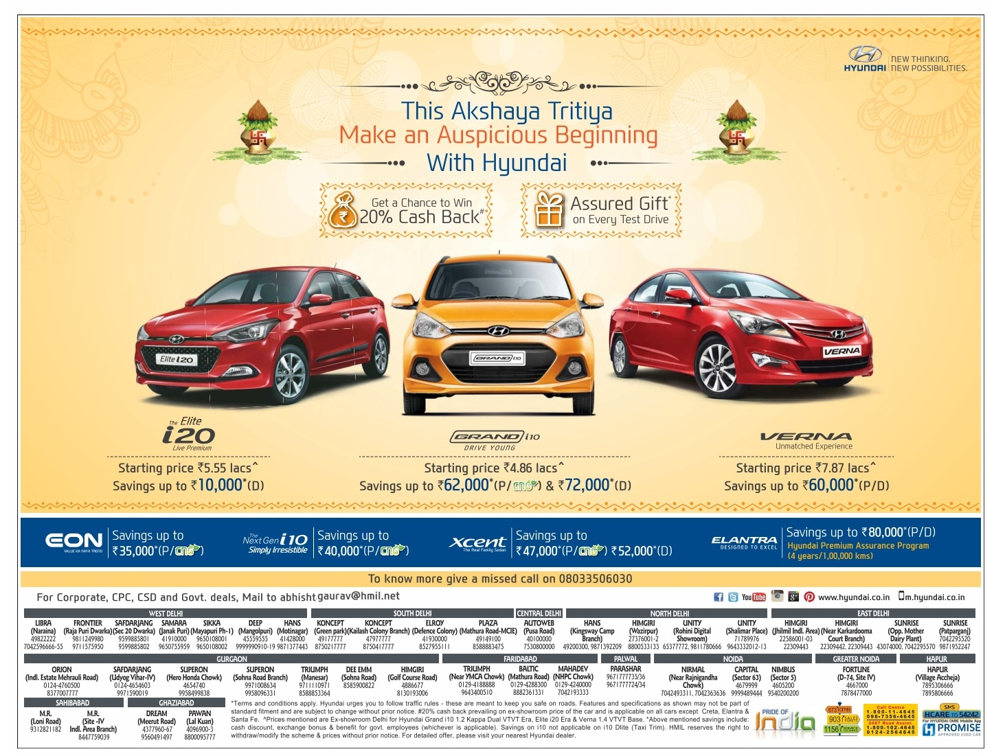 Amazing Akshaya Tritiya offers on Hyundai Cars | May 2016 festival discount offers.