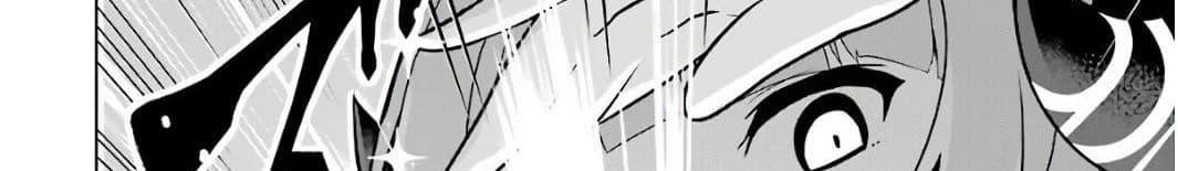อ่านการ์ตูน Wakamono no Kuro Mahou Hanare ga Shinkoku desu ga, Shuushoku shite Mitara Taiguu Iishi, Shachou mo Tsukaima mo Kawaikute Saikou desu! ตอนที่ 2 หน้าที่ 225