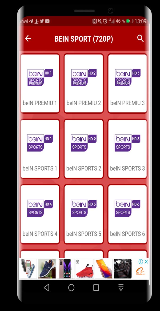 تحميل تطبيق مستر تيفي telecharger MESTER TV