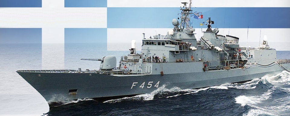 Греція визначилась, які пропозиції розглядатиме при виборі нового фрегата