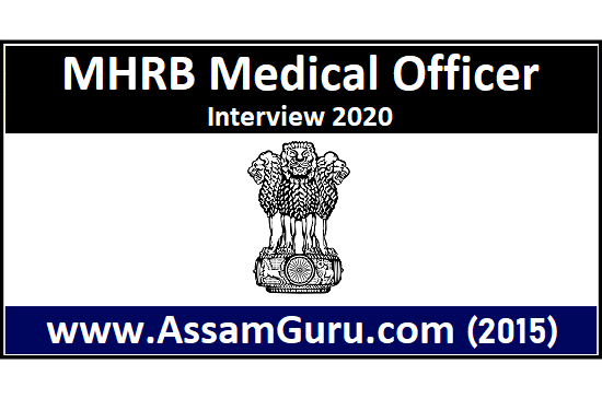 Medical Health Recruitment Board (MHRB) Assam