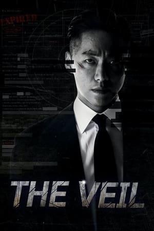 The Veil (2021) Eps 6 Added