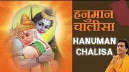 hanuman chalisa lyrics english