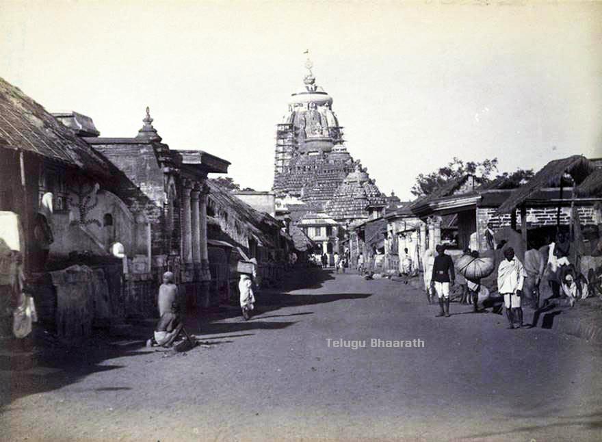 1892 లో విలియం హెన్రీ కార్నిష్ చేత తీసిన చిత్రంలో ఆలయ ముందు భాగంలో ఉన్న బజార్తో తూర్పు నుండి జగన్నాథ ఆలయం వైపు చూడండి.