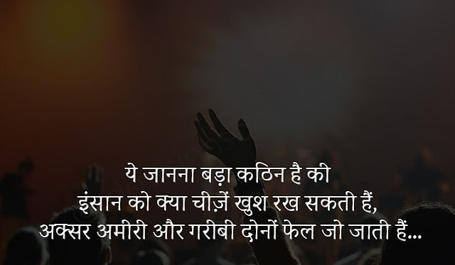 happiness status in hindi one line