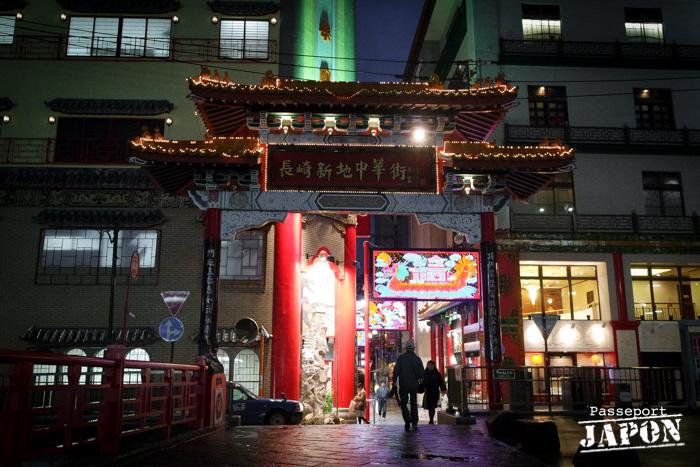 Porte chinoise, Chinatown, Nagasaki (nocturne)