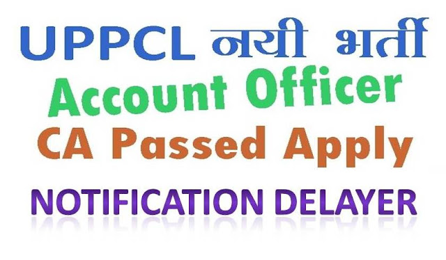 UPPCL Account Officer Online Form 2020,uppcl 2020 Bharti,applyforjob.in