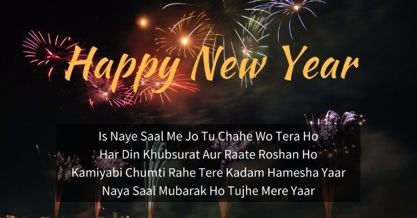 Happy New Year Wishes for Lover 2019