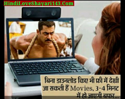 Free Online Movie Download Kiye Bina Kaise Dekhe.